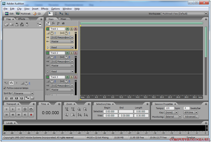 adobe-audition2