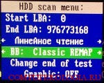 REMAP_MENU