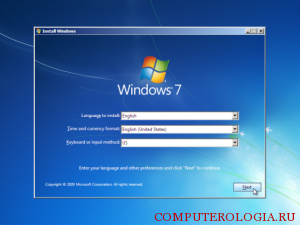 Запуск установки Windows 7
