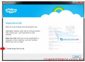 Установка Skype Click to Call