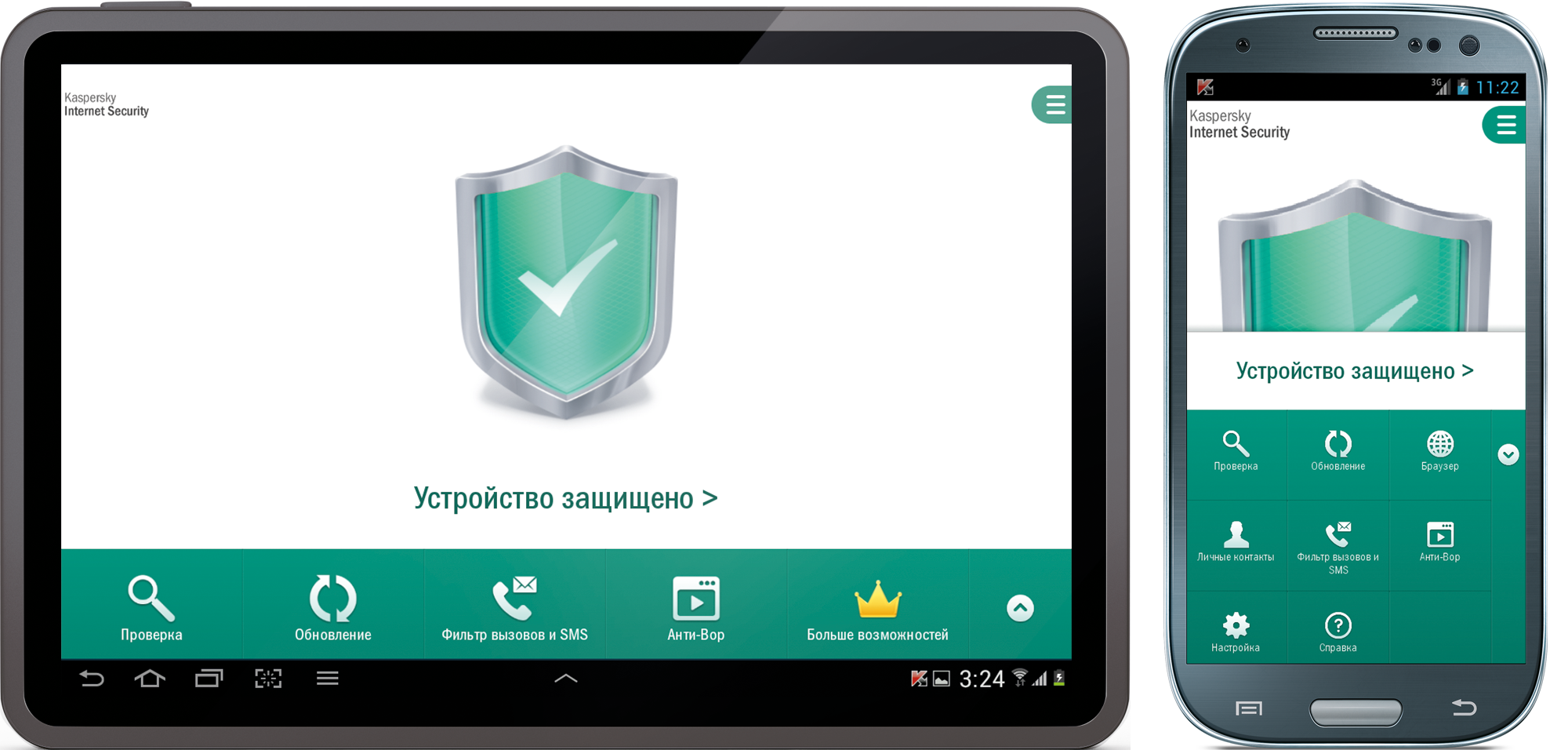 Kaspersky mobile security 8 rus
