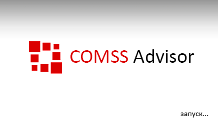 COMSS Advisor: актуальный менеджер загрузок