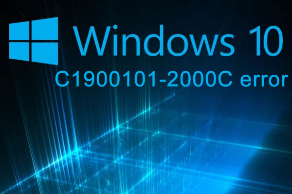 Ошибка c1900101 Windows 10