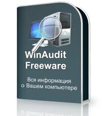 WinAudit Freeware