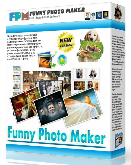 Редактор Funny Photo Maker для создания фотоприколов